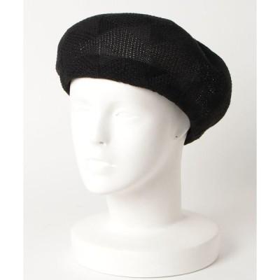 帽子 サマーニットベレー帽/ SUMMER KNIT BERET