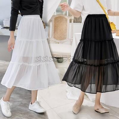 チュールスカート カラースカート レディース ハイウエスト 夏物 きれいめ Aラインスカート お出かけ ラップ 20~40代 カジュアル お出かけ ファッション