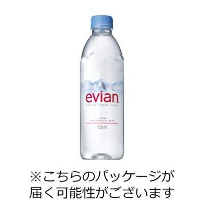 伊藤園 evian(エビアン) ミネラルウォーター 500ml×24本 正規輸入品