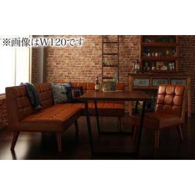 ダイニングテーブルセット 5人用 コーナーソファー L字 l型 ベンチ 椅子 おしゃれ 安い 食卓 レザー 合皮 カウチ 4点 ( 机+ソファ1+右肘