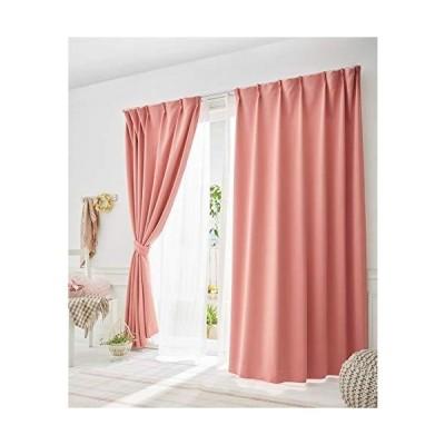 [nissen(ニッセン)] 遮光カーテン レースカーテン セット 4枚組 1級 遮光 ドレープ カーテン 選べる10色 洗える 無?