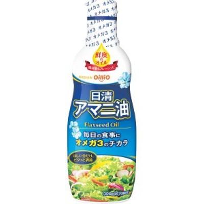 日清 アマニ油(320g)