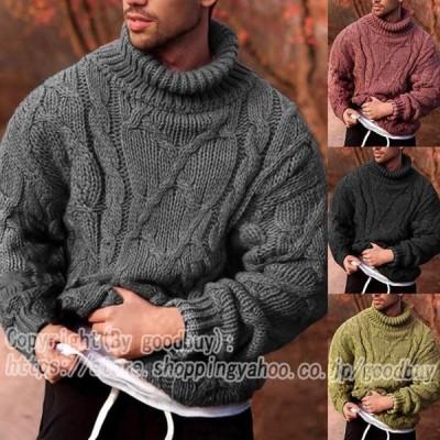 ニット セーター メンズ ニットセーター タートルネック ゆったり 30代 40代 50代 秋冬 ケーブル編み 暖かい