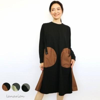 【秋冬コーデ】丸まるポケットがアクセントに!ワンピース / 50代 60代 70代 ファッション / シニアファッション / ミセスファッション