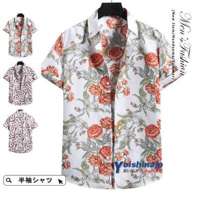 アロハシャツ メンズ 半袖 カジュアルシャツ 総柄シャツ トップス 夏 サマー 旅行 30代 40代