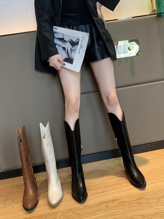 中筒靴 尖頭不過膝長靴女2021年秋冬新款小個子高跟騎士靴網紅高筒馬丁靴 7號Fashion家居館