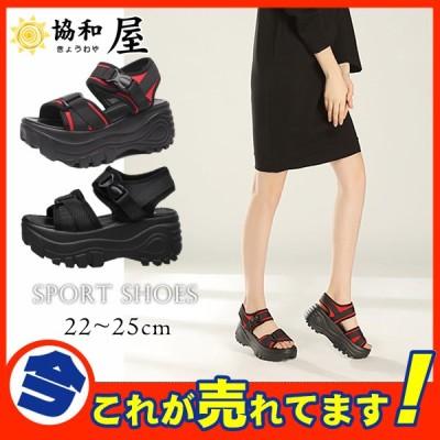 スポーツサンダル サンダル レディース スポーツ ハイヒール スポサン 厚底 フラット スニーカー 歩きやすい 履きやすい 疲れない 7cm