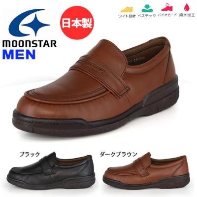 レザー スリッポン ムーンスター Moonstar メンズ レザーシューズ 4E 幅広 国産 日本製 本革 革靴 シューズ 靴 通勤 撥水 SPH7482