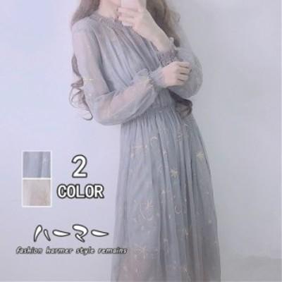 ロリータ お姫様 ドレス  長袖 ワンピース 2色 レディース 森ガールスかラップ フリル ゆったり日常 セット きれい 学生