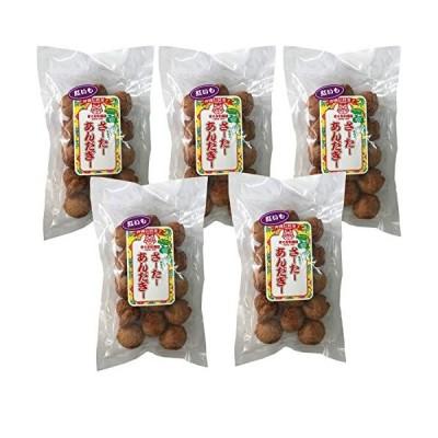 沖縄 伝統菓子 手作り さーたーあんだぎー ( 紅芋 ) 5P さくがわ商店 ( 佐久川商店 沖縄 沖縄土産 お土産 土産 紅イモ 紅いも