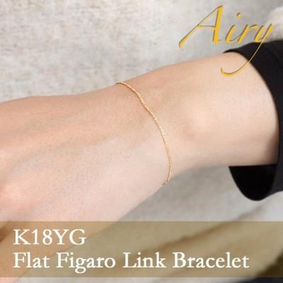 K18 ブレスレット レディース フィガロ 18金 ゴールド シンプル 18K イエローゴールド 20代 30代 40代 カジュアル ホワイトデー プレゼント ギフト