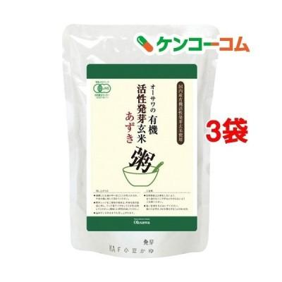 オーサワの有機活性発芽玄米あずき粥 ( 200g*3コセット )/ オーサワ