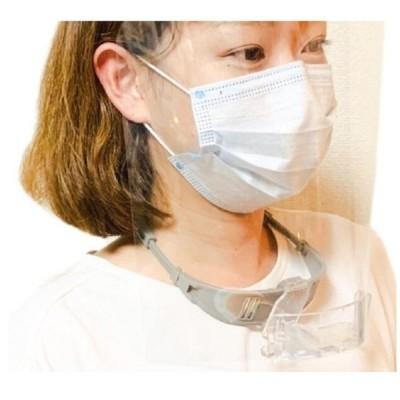 [ウエキモールド] フェイスガード 首掛け型 フェイスシールド  シールド2枚付 Mサイズ  髪型を崩さない 眼鏡と重なり 耳が痛くならない 脱着ワンタッチ