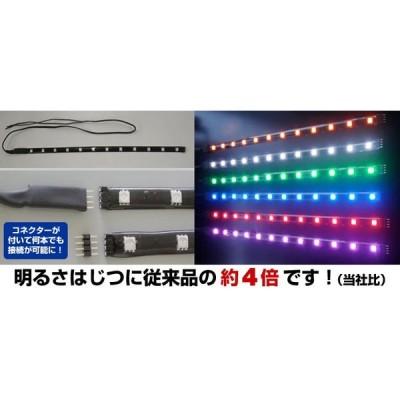 LED ストリップ バイオレット ODAX(オダックス)