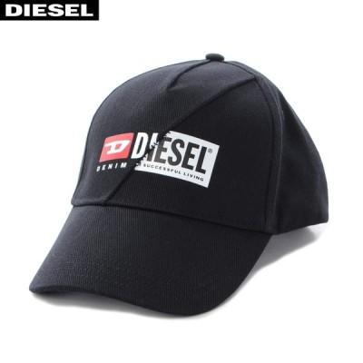 ディーゼル DIESEL ベースボールキャップ 帽子 メンズ CAP-CUTY A00584-0KAVL ブラック 2020秋冬セール