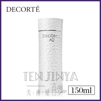 COSME DECORTE コスメデコルテ AQホワイトニングローション 200ml