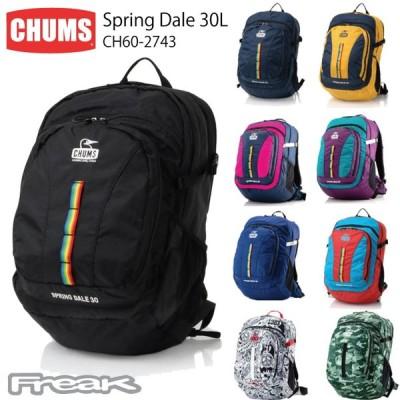 CHUMS チャムス バッグ リュック/デイパック CH60-2743 Spring Dale 30L スプリングデール30リットル デイパック|リュック  ※取り寄せ品