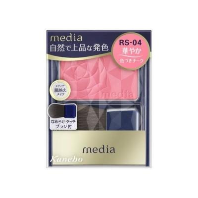 メディア/ブライトアップチークN(RS−04) チーク