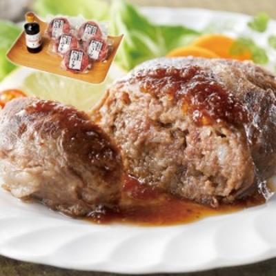 『北海道霜降りハンバーグ ハンバーグおろしソース付』 送料無料 内祝い 出産内祝い 入学内祝い 新築内祝い 快気祝い 北海道ギフト 肉