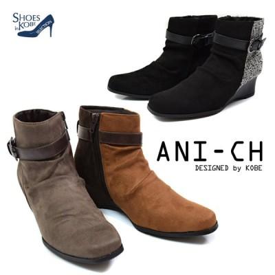 ブーツ ウェッジ ベルト バイカラー(ANI-CH(エニーチェ))くしゅくしゅデザインがかわいい。アンクルベルトショートブーツ(FOO-SM-6043)H5.0