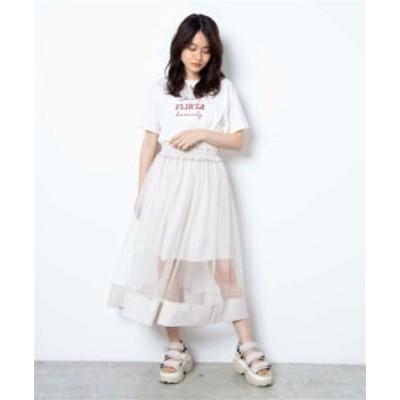 チュール オシャレ ストライプ スカート トレンド 二層 透け感可愛い