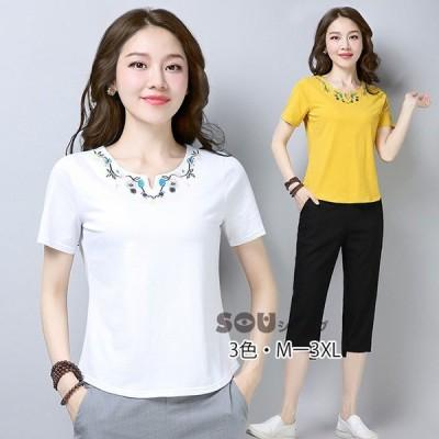 レディース トップス  Tシャツ 花柄  女性  大きいサイズ   コットン 体型カバー ゆったり トップス カットソー Vネック トップス
