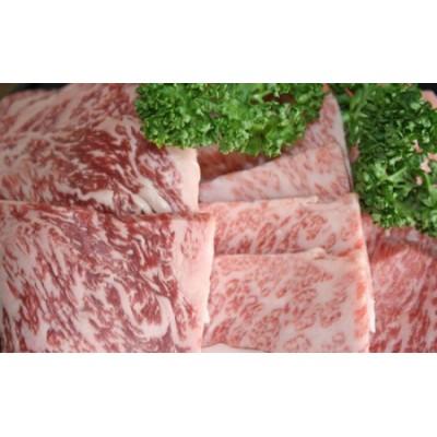 近江牛A5ランク 焼肉用  約1.25kg (リブロース・サーロイン等)