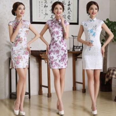 【3色】ショート チャイナドレス セクシー レディース ワンピース  ドレス コスプレ コスチューム 衣装