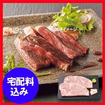 お取り寄せ ご自宅便 銀座吉澤 松阪牛サーロインステーキセット2枚 通販 1130-513