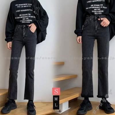 パンツ ジーンズ レディース デニム フレアパンツ ハイウエスト ポケット付き シンプル 細身 美脚 デニムパンツ ベルボトム 9分丈 黒ズボン ジーパン 大人