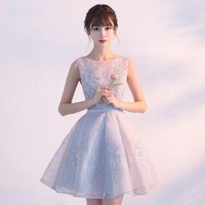 イブニングドレス パーティードレス 安い 可愛い 刺繍 チュール カラードレス 結婚式 披露宴 発表会 演奏会 ミニドレス【ショート】