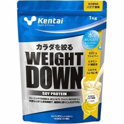Kentai(ケンタイ) ウエイトダウン ソイプロテイン バナナ(1kg)[kentai プロテイン(h&f)]
