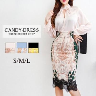 S/M/L 送料無料 Luxury Dress サテンフリルハイネックブラウス&裾レースクラシカル柄プリントタイトミディスカートセット TR200203 膝丈