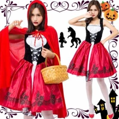[即納]赤ずきん サンタ クリスマス_c コスプレ ディズニー プリンセス ハロウィン ペア 2点セット キャラクター コスチューム