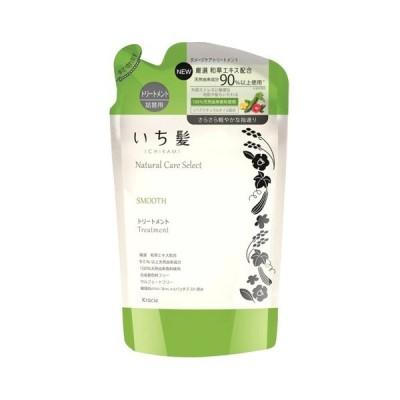 いち髪 ナチュラルケアセレクト スムース トリートメント ハーバルグリーンの香り 詰替用 340g