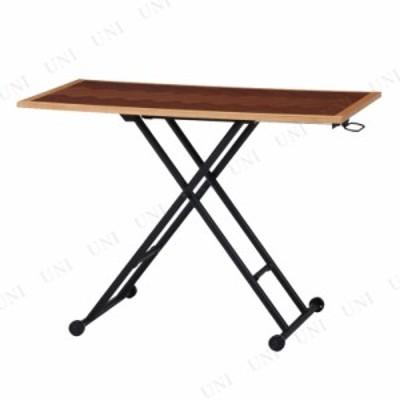 【取寄品】 昇降テーブル シルビア ツートン インテリア雑貨 リビング家具 リビングテーブル おしゃれ 昇降式テーブル リフティングテー