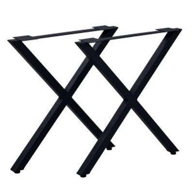 テーブル脚 2個組 高さ67cm テーブルキッツ X型 アイアン アジャスター DIY テーブル 脚 ( ダイニングテーブル デスク パーツ 脚のみ 自