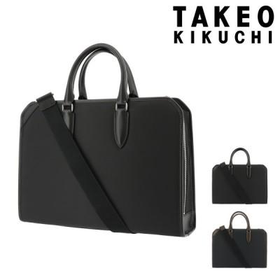タケオキクチ ビジネスバッグ A4 2WAY アイビーナイロン メンズ 781502 TAKEO KIKUCHI | ブリーフケース ショルダーバッグ 軽量