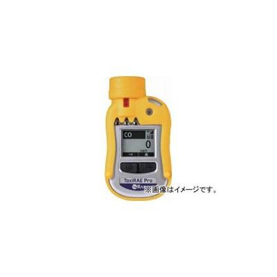 レイシステムズ ガス検知器 トキシレイプロ O2 酸素 G02-AE10-100(4801237)