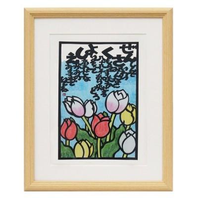 四季の花とお名前が入った切り絵のポエム 結び絵 ネームインポエム 名前詩 プレゼント ギフト お母さん おばあちゃん 祖母