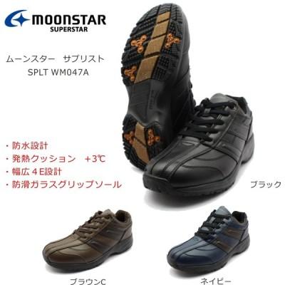 ムーンスター サプリスト メンズ MOONSTAR SPLT WM047A ウインターシューズ ブラック/ブラウンC/ネイビー