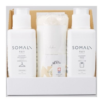 SOMALI HouseCare 洗濯セット(ギフトC) KS-50-01
