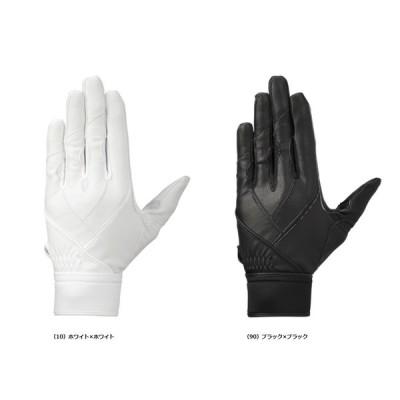 【高校野球対応】mizuno(ミズノ) グローバルエリート ZeroSpace 守備用手袋(片手・左手用) 1EJEH240  [野球/守備手]