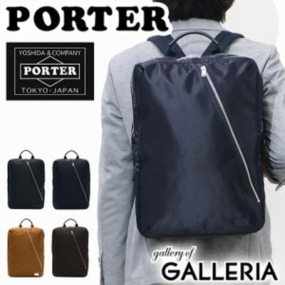【商品レビューで+5%】 吉田カバン ポーター デイパック PORTER リフト LIFT 822-05439