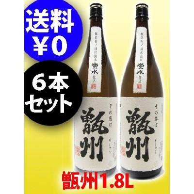 芋焼酎 甑州 ( そしゅう ) 25度 1.8L 6本セット 鹿児島県 吉永酒造 ハロウィン 2021