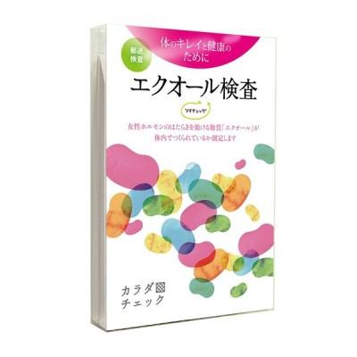 エクオール検査「ソイチェック」 / NHK『あさイチ』で紹介いただきました。