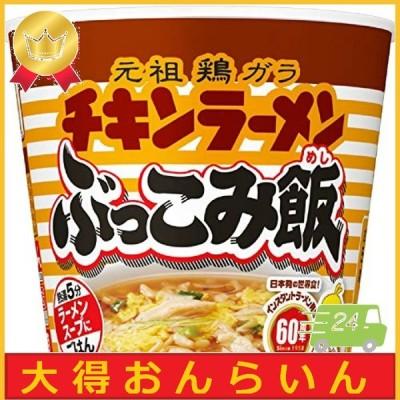 日清食品 チキンラーメン ぶっこみ飯 77g6個