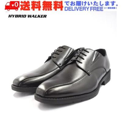 [在庫限り特価] HYBRID WALKER HW-3350 ビジネスシューズ スワールモカ 紳士靴 メンズ 軽量 幅広 3E (nesh) (新品) (送料無料)
