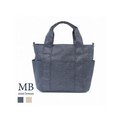 【大きいサイズ】【21夏新作】ナイロンバッグ 大きいサイズ バッグ(鞄) レディース