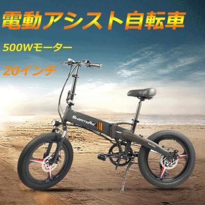 電動アシスト自転車 電動自転車 折りたたみ自転車 20インチ 折り畳み 外装7段変速付き (簡易組立必要品)